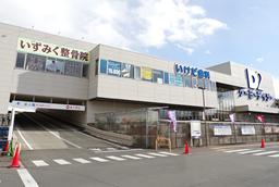 ケーヨーデイツー市名坂店2階