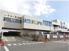ケーヨーデイツー市名坂店2F